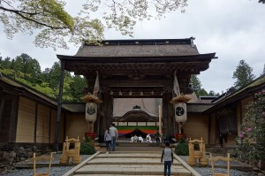 ④金剛峯寺