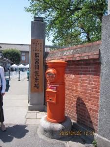 妙義神社、貫前神社、榛名神社、諏大社27.4.26 (33)