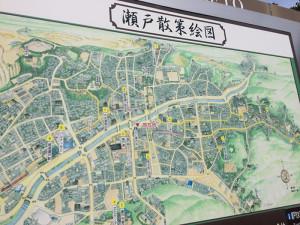 画像②(瀬戸市内散策図)