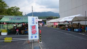 会所ヶ丘区地域夏祭り